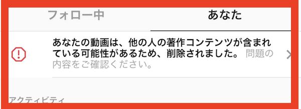 f:id:kawabatamasami:20170620105851p:plain
