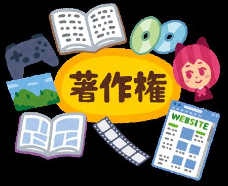 f:id:kawabatamasami:20170620111903p:plain