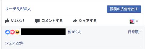 f:id:kawabatamasami:20170621154119p:plain