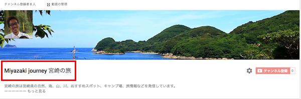 f:id:kawabatamasami:20170622105321p:plain