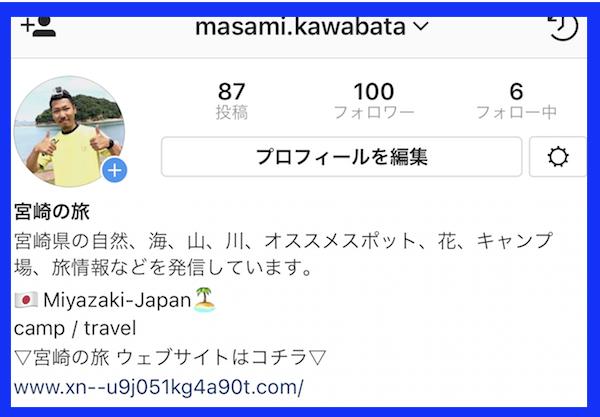 f:id:kawabatamasami:20170622141249p:plain