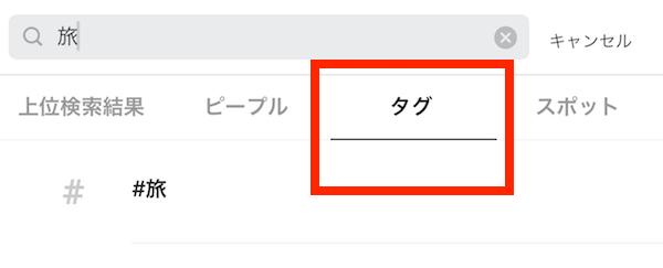 f:id:kawabatamasami:20170622142654p:plain