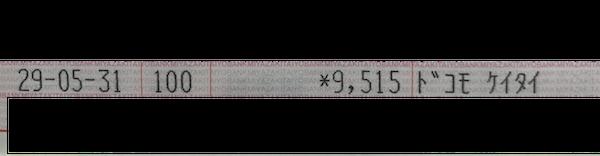 f:id:kawabatamasami:20170627102021p:plain