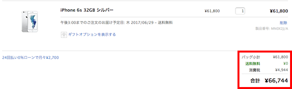f:id:kawabatamasami:20170627103000p:plain
