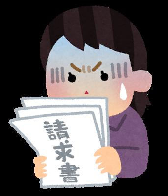 f:id:kawabatamasami:20170627113224p:plain