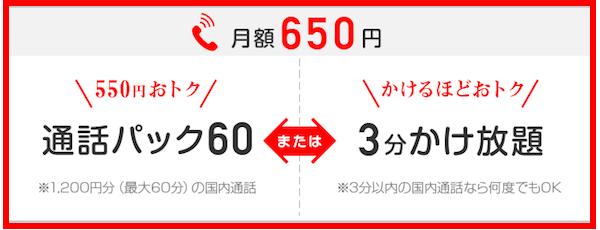 f:id:kawabatamasami:20170627113951p:plain