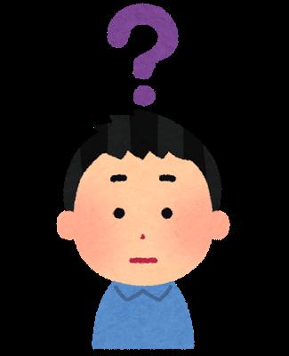 f:id:kawabatamasami:20170628103302p:plain