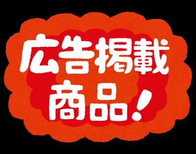 f:id:kawabatamasami:20170628103723p:plain