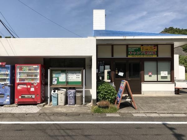 f:id:kawabatamasami:20170629144005j:plain