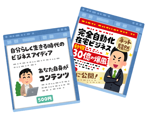 f:id:kawabatamasami:20170629161517p:plain