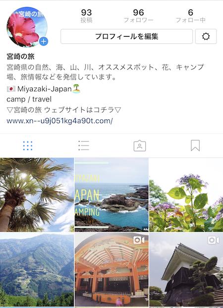 f:id:kawabatamasami:20170629161718p:plain