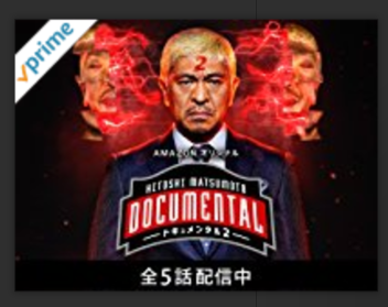 f:id:kawabatamasami:20170630105628p:plain