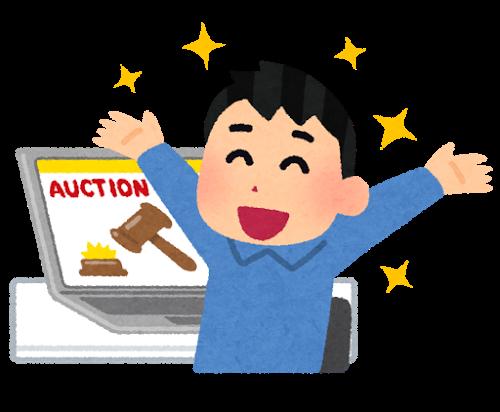 f:id:kawabatamasami:20170630173345p:plain