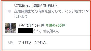 f:id:kawabatamasami:20170706114422p:plain