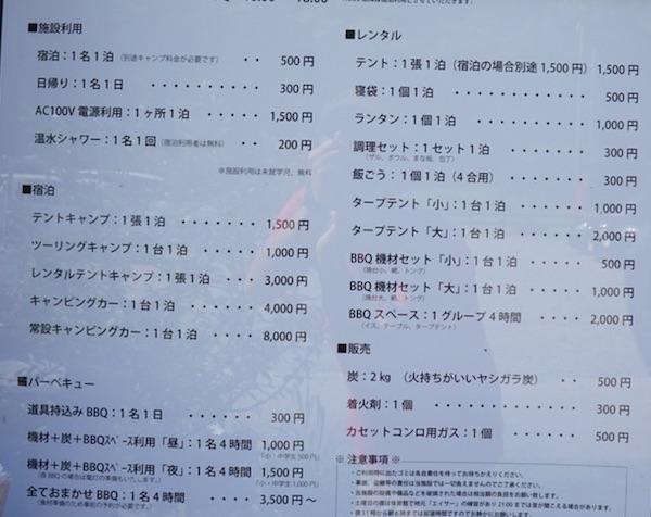f:id:kawabatamasami:20170706140759j:plain