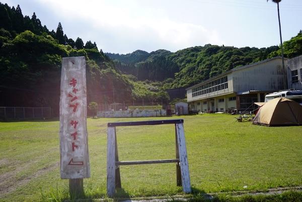 f:id:kawabatamasami:20170706141336j:plain