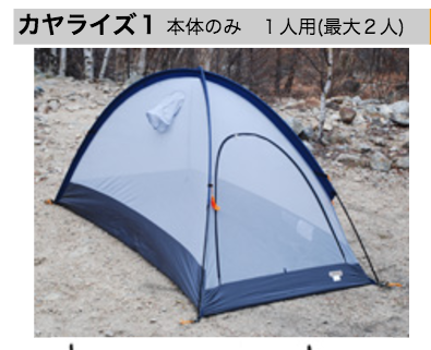 f:id:kawabatamasami:20170726172253p:plain