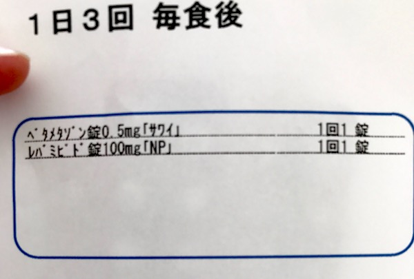 f:id:kawabatamasami:20170801152156j:plain