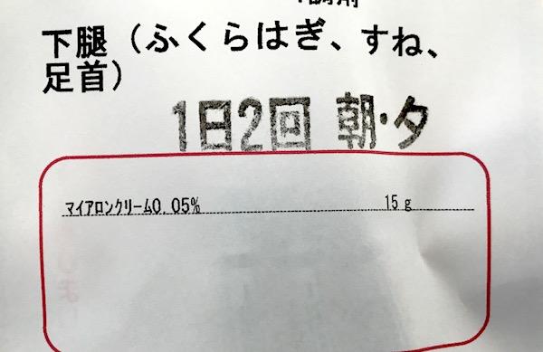 f:id:kawabatamasami:20170801152217j:plain