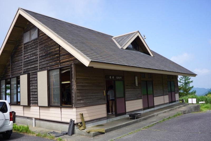 f:id:kawabatamasami:20170822133855j:plain