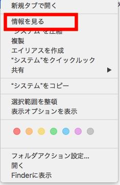 f:id:kawabatamasami:20170825102914p:plain