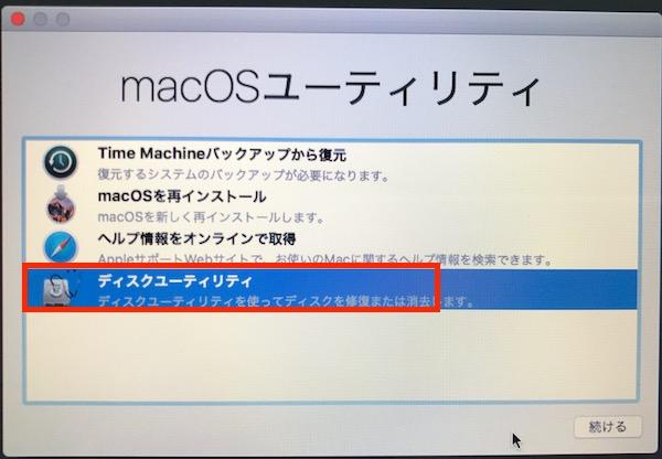 f:id:kawabatamasami:20170825104527j:plain