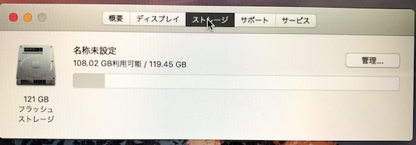 f:id:kawabatamasami:20170825110627j:plain