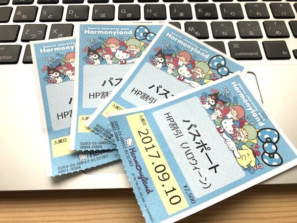 f:id:kawabatamasami:20170912111410j:plain