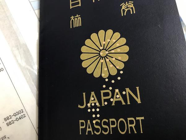 f:id:kawabatamasami:20170914205259j:plain