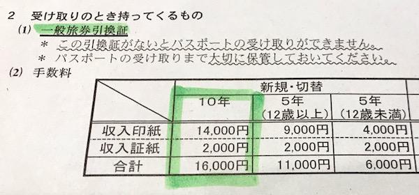 f:id:kawabatamasami:20170914205944j:plain