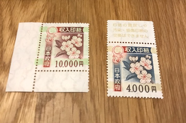 f:id:kawabatamasami:20170914210139j:plain
