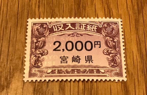 f:id:kawabatamasami:20170914210209j:plain