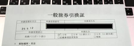 f:id:kawabatamasami:20170914211319p:plain