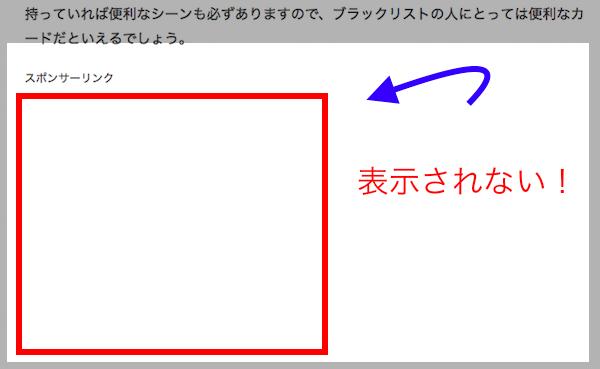 f:id:kawabatamasami:20170915162657p:plain