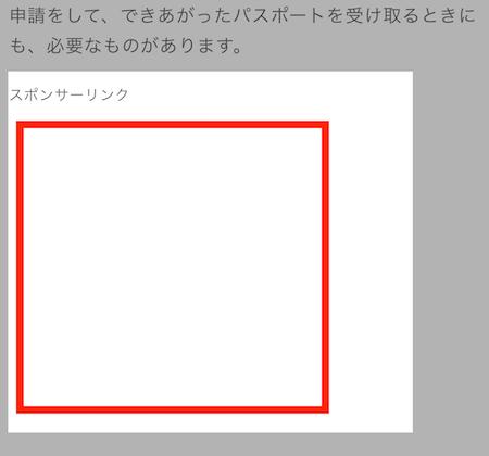 f:id:kawabatamasami:20170915162818p:plain