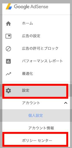 f:id:kawabatamasami:20170915162916p:plain