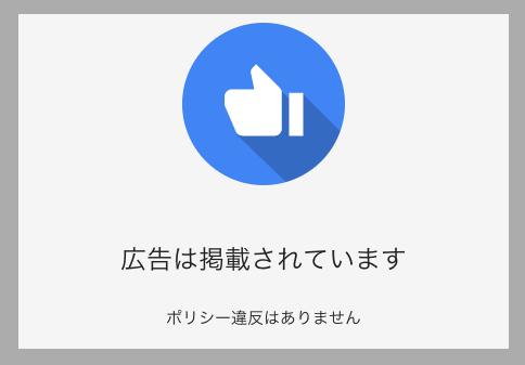 f:id:kawabatamasami:20170915163010p:plain