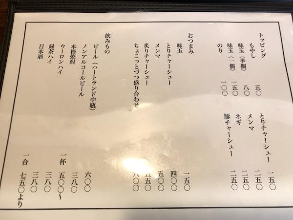 f:id:kawabatamasami:20170923140723j:plain
