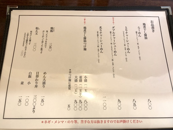 f:id:kawabatamasami:20170923140745j:plain