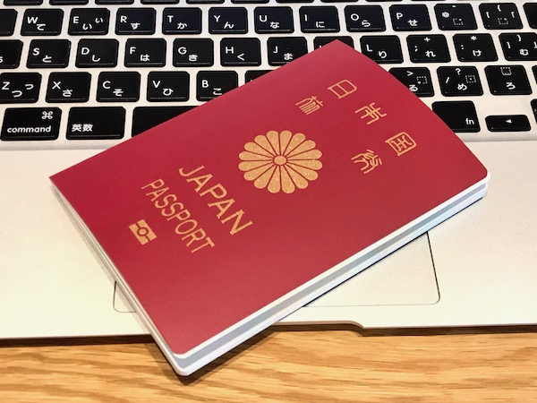 f:id:kawabatamasami:20170923174038j:plain