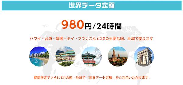 f:id:kawabatamasami:20170926120203p:plain