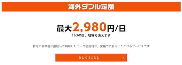 f:id:kawabatamasami:20170926120227p:plain