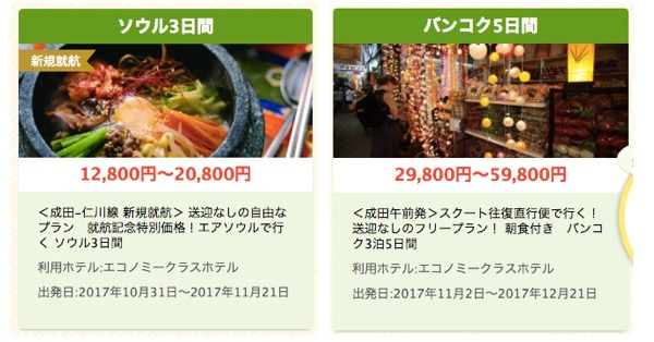 f:id:kawabatamasami:20170926133524j:plain