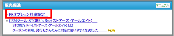 f:id:kawabatamasami:20170928135307p:plain