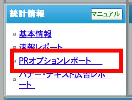 f:id:kawabatamasami:20170928135911p:plain
