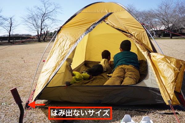 f:id:kawabatamasami:20170929113256j:plain