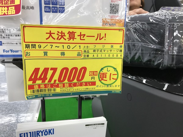 f:id:kawabatamasami:20170930131650j:plain