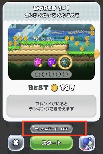 f:id:kawabatamasami:20171006174253j:plain