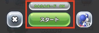 f:id:kawabatamasami:20171006174310j:plain