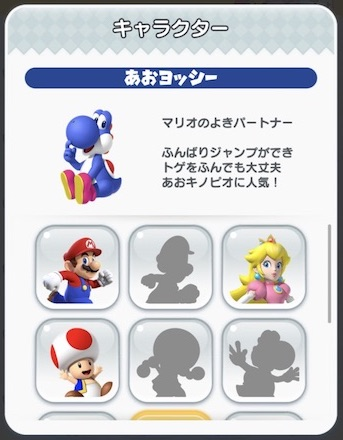 f:id:kawabatamasami:20171006174554j:plain